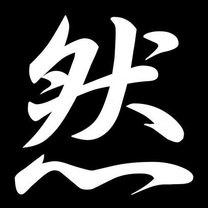zen-logo-big